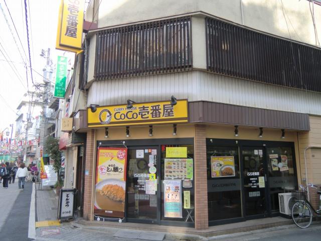 荻窪駅南口-荻窪の賃貸 ...