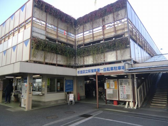 荻窪駅の駐輪場・自転車置き場 ...